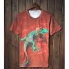 Trend Животные печати серии шорты LangTuo Мужская (Цвет экрана) (71) #01279838